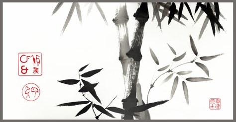 Duet de bambús foto.jpg