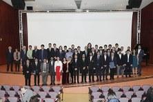 Acto de Graduación del CFIS 2018